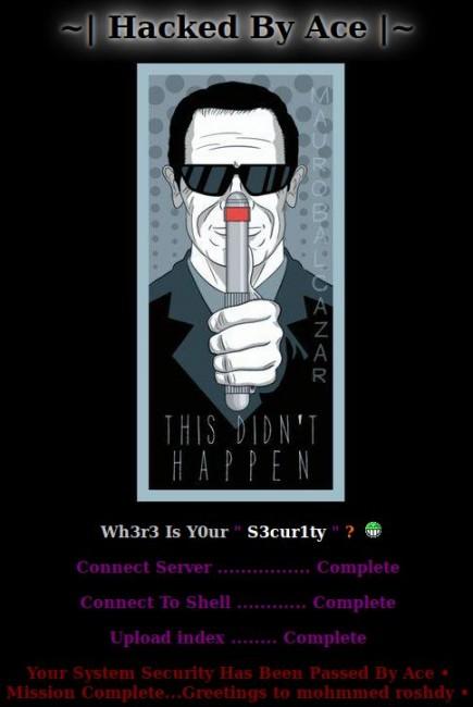 Hacked Website Defacement 13