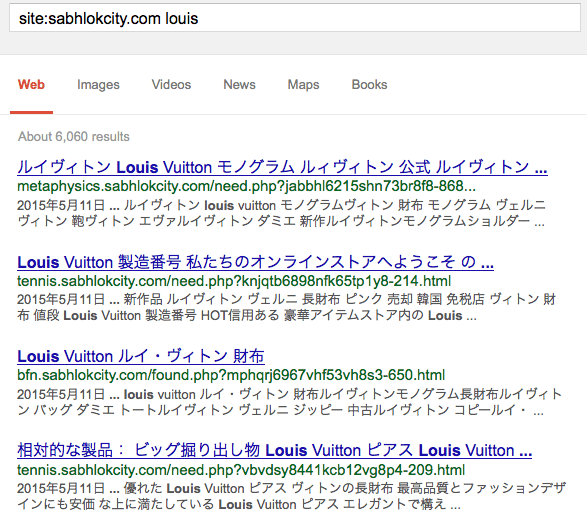 Japanese spam in search results.
