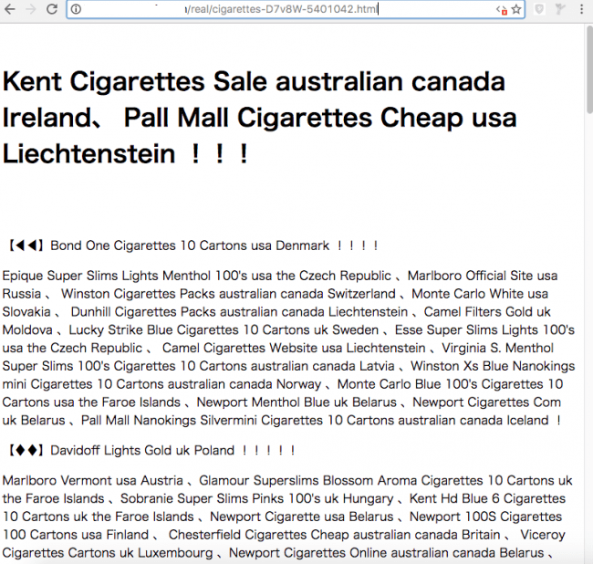 Cigarettes spam post on victim site