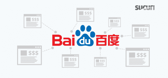 Unwanted Ads via Baidu Links