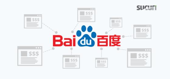 Unwanted Ads via Baidu Links