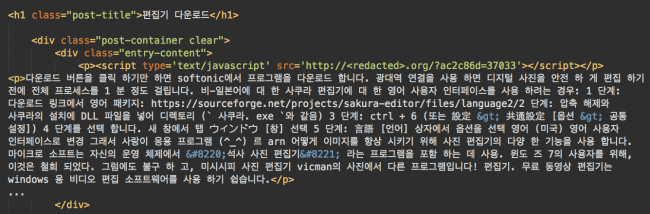Typical spammy post in Korean