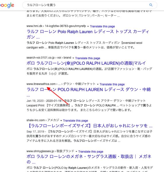 Japanese Hack
