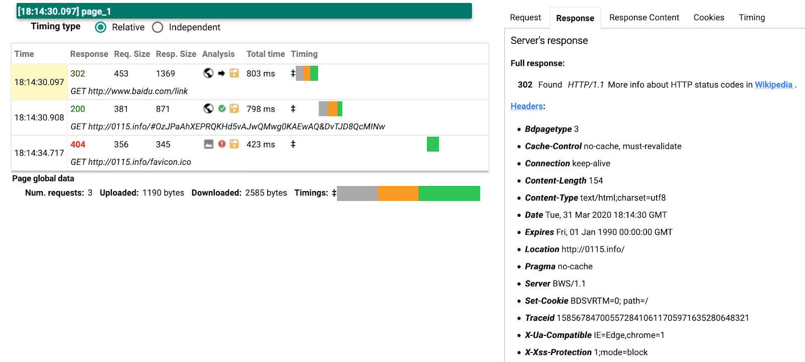 Successful redirect server response