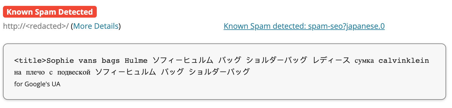 Japanese Spam Detection